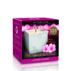 JimmyJane Afterglow Candle (Berry Blossom)